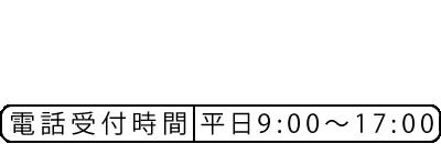 株式会社アメニティコーポレーション